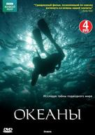"""Oceans"" - Russian DVD cover (xs thumbnail)"