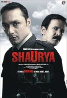 Shaurya - Indian Movie Poster (xs thumbnail)