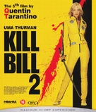 Kill Bill: Vol. 2 - Dutch Movie Cover (xs thumbnail)