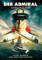 Rengô kantai shirei chôkan: Yamamoto Isoroku - German DVD cover (xs thumbnail)
