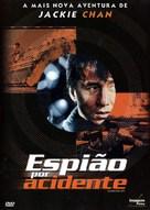Te wu mi cheng - Brazilian Movie Cover (xs thumbnail)