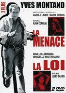 La menace - French DVD movie cover (xs thumbnail)