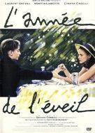 Année de l'éveil, L' - French DVD cover (xs thumbnail)