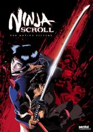 Ninja Scroll - DVD cover (xs thumbnail)
