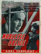 Kind Hearts and Coronets - Belgian Movie Poster (xs thumbnail)