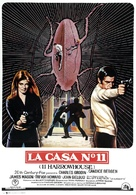 11 Harrowhouse - Spanish Movie Poster (xs thumbnail)