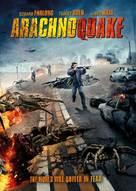 Arachnoquake - DVD cover (xs thumbnail)