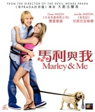 Marley & Me - Hong Kong Movie Cover (xs thumbnail)