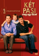 """Two and a Half Men"" - Hungarian DVD movie cover (xs thumbnail)"