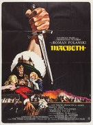 The Tragedy of Macbeth - French Movie Poster (xs thumbnail)