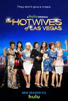 """The Hotwives of Las Vegas"" - Movie Poster (xs thumbnail)"