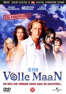 Volle maan - Dutch Movie Cover (xs thumbnail)