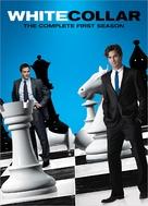 """White Collar"" - DVD movie cover (xs thumbnail)"