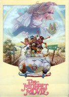 The Muppet Movie - poster (xs thumbnail)