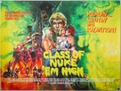 Class of Nuke 'Em High - British Movie Poster (xs thumbnail)