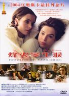 Tweeling, De - Taiwanese poster (xs thumbnail)