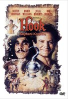 Hook - Finnish DVD movie cover (xs thumbnail)