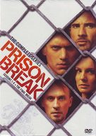 """Prison Break"" - Indian DVD movie cover (xs thumbnail)"