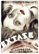 Ekstase - French Movie Poster (xs thumbnail)