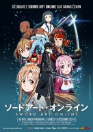 """""""Sword Art Online"""" - French Movie Poster (xs thumbnail)"""
