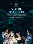 Umimachi Diary - French Movie Poster (xs thumbnail)