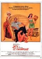 Saint Jack - French Movie Poster (xs thumbnail)