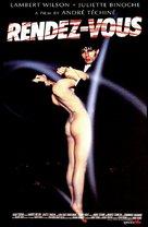 Rendez-vous - Movie Poster (xs thumbnail)