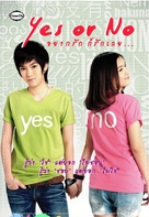 Yes or No: Yaak Rak Gaw Rak Loey - Thai Movie Poster (xs thumbnail)