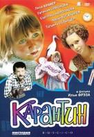 Karantin - Russian DVD cover (xs thumbnail)