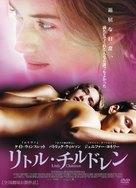 Little Children - Japanese poster (xs thumbnail)