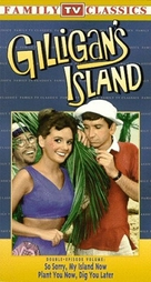 """Gilligan's Island"" - VHS movie cover (xs thumbnail)"