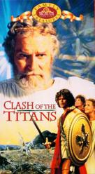 Clash of the Titans - Movie Cover (xs thumbnail)