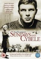 Les dimanches de Ville d'Avray - British DVD cover (xs thumbnail)