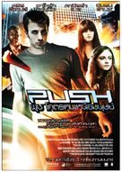 Push - Thai Movie Poster (xs thumbnail)