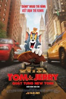 Tom and Jerry - Vietnamese Movie Poster (xs thumbnail)