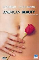 American Beauty - French DVD movie cover (xs thumbnail)
