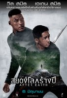After Earth - Thai Movie Poster (xs thumbnail)
