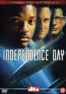 Independence Day - Belgian DVD movie cover (xs thumbnail)