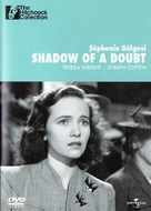 Shadow of a Doubt - Turkish DVD movie cover (xs thumbnail)
