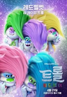 Trolls World Tour - South Korean Movie Poster (xs thumbnail)