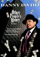 Other People's Money - DVD cover (xs thumbnail)