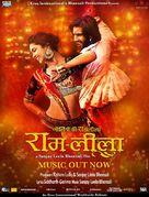 Ram Leela - Indian Movie Poster (xs thumbnail)
