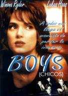 Boys - Spanish DVD cover (xs thumbnail)