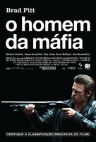 Killing Them Softly - Brazilian Movie Poster (xs thumbnail)