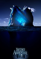 The Last Airbender - Movie Poster (xs thumbnail)