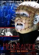 Hellraiser III: Hell on Earth - DVD movie cover (xs thumbnail)