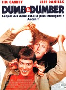 Dumb & Dumber - French Movie Poster (xs thumbnail)