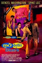 Mo Better Blues - Movie Poster (xs thumbnail)