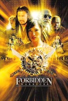 Forbidden Warrior - Movie Poster (xs thumbnail)