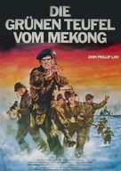 Attack Force Z - German Movie Poster (xs thumbnail)